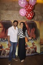 Mini Mathur, Kabir Khan at Masaan screening in Lightbox on 22nd July 2015 (67)_55b1e01fc03de.JPG