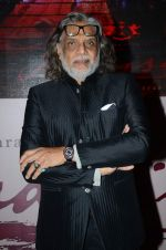Muzaffar Ali at Jaanisaar music launch in Lalit Hotel on 23rd July 2015