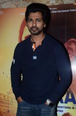 Nikhil Dwivedi at Masaan screening in Lightbox on 22nd July 2015 (102)_55b1e06608880.JPG