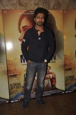 Nikhil Dwivedi at Masaan screening in Lightbox on 22nd July 2015