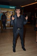 Palash Sen at the Premiere of Aisa Yeh Jahaan in PVR on 23rd July 2015 (102)_55b24f37add69.JPG