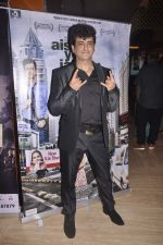 Palash Sen at the Premiere of Aisa Yeh Jahaan in PVR on 23rd July 2015 (103)_55b24f38ab541.JPG