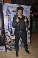 Palash Sen at the Premiere of Aisa Yeh Jahaan in PVR on 23rd July 2015 (104)_55b24f3969e47.JPG