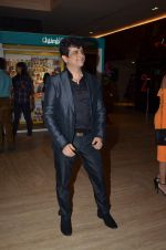 Palash Sen at the Premiere of Aisa Yeh Jahaan in PVR on 23rd July 2015 (106)_55b24f3aa2646.JPG