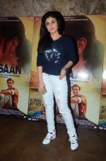Ragini Khanna at Masaan screening in Lightbox on 22nd July 2015 (73)_55b1e082ddc44.JPG