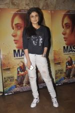 Ragini Khanna at Masaan screening in Lightbox on 22nd July 2015 (8)_55b1e0823d940.JPG