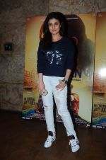 Ragini Khanna at Masaan screening in Lightbox on 22nd July 2015