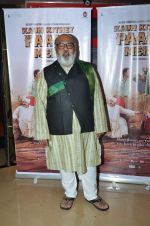 Saurabh Shukla at Kaun Kitne Paani Mein press meet in PVR on 22nd July 2015 (62)_55b1ddc0d9474.JPG