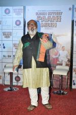 Saurabh Shukla at Kaun Kitne Paani Mein press meet in PVR on 22nd July 2015 (63)_55b1ddc17f14e.JPG