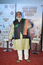 Saurabh Shukla at Kaun Kitne Paani Mein press meet in PVR on 22nd July 2015 (64)_55b1ddc225574.JPG