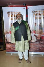 Saurabh Shukla at Kaun Kitne Paani Mein press meet in PVR on 22nd July 2015 (65)_55b1ddc2b7622.JPG