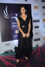 Shilpa Saklani at Mr India party in Royalty on 23rd July 2015 (53)_55b2513e112ea.JPG