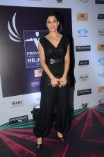 Shilpa Saklani at Mr India party in Royalty on 23rd July 2015 (54)_55b2513ea33dd.JPG
