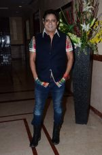 Sukhwinder Singh at Jaanisaar music launch in Lalit Hotel on 23rd July 2015