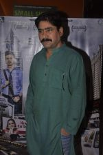 Yashpal Sharma at the Premiere of Aisa Yeh Jahaan in PVR on 23rd July 2015 (16)_55b24fad5c057.JPG