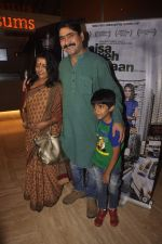 Yashpal Sharma at the Premiere of Aisa Yeh Jahaan in PVR on 23rd July 2015 (17)_55b24f9acef55.JPG