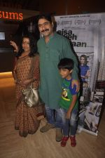 Yashpal Sharma at the Premiere of Aisa Yeh Jahaan in PVR on 23rd July 2015