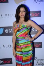 Aditi Gowitrikar at phoenix market city on 24th July 2015
