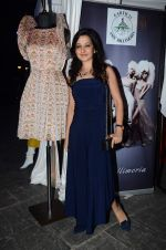 Amy Billimoria at phoenix market city on 24th July 2015
