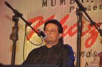 Anup Jalota at Khazana ghazal festival in Mumbai on 24th July 2015 (69)_55b37d7ea2550.JPG