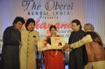 Pankaj Udhas, Anup Jalota, Rekha Bharadwaj at Khazana ghazal festival in Mumbai on 24th July 2015 (92)_55b37e1b1d56b.JPG