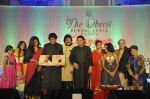 Pankaj Udhas, Anup Jalota, Rekha Bharadwaj at Khazana ghazal festival in Mumbai on 24th July 2015 (97)_55b37e1d02533.JPG