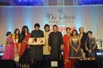 Pankaj Udhas, Anup Jalota, Rekha Bharadwaj at Khazana ghazal festival in Mumbai on 24th July 2015