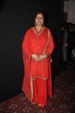 Rekha Bharadwaj at Khazana ghazal festival in Mumbai on 24th July 2015 (52)_55b37e211e8e6.JPG