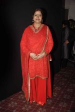Rekha Bharadwaj at Khazana ghazal festival in Mumbai on 24th July 2015 (53)_55b37e2320b33.JPG
