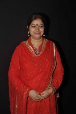 Rekha Bharadwaj at Khazana ghazal festival in Mumbai on 24th July 2015 (54)_55b37e23d4cc5.JPG