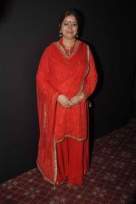 Rekha Bharadwaj at Khazana ghazal festival in Mumbai on 24th July 2015