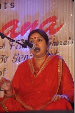 Rekha Bharadwaj at Khazana ghazal festival in Mumbai on 24th July 2015 (64)_55b37e25a5101.JPG