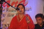 Rekha Bharadwaj at Khazana ghazal festival in Mumbai on 24th July 2015 (66)_55b37e278c677.JPG