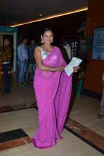at marathi film premiere on 24th July 2015