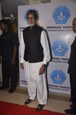Amitabh Bachchan inaugurates  Jamnabai Narsee international school on 25th July 2015
