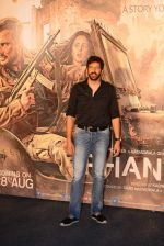 Kabir Khan at Phantom trailor launch in PVR on 25th July 2015