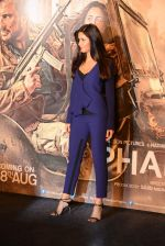 Katrina Kaif at Phantom trailor launch in PVR on 25th July 2015