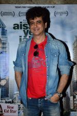 at Aisa Yeh Jahan screening in Lightbox on 25th July 2015