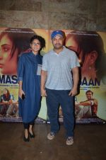 Aamir Khan, Kiran Rao at Masaan screening for Aamir Khan in Mumbai on 26th July 2015