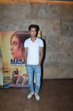 Vicky Kaushal at Masaan screening for Aamir Khan in Mumbai on 26th July 2015