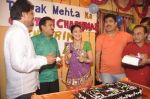 Dilip Joshi, Disha Vakani at taarak mehta ka ooltah chashmah celebrates 8 years in Kandivli on 27th July 2015 (39)_55b71d30a33c6.JPG