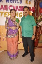 Dilip Joshi, Disha Vakani at taarak mehta ka ooltah chashmah celebrates 8 years in Kandivli on 27th July 2015 (44)_55b71d33d3152.JPG