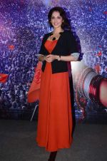 Isha Koppikar at Asse Nabbe Pure Sau film in J W Marriott on 28th July 2015