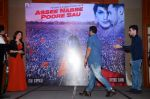 Isha Koppikar, Divyendu Sharma at Asse Nabbe Pure Sau film in J W Marriott on 28th July 2015 (67)_55b8c8fe9114d.JPG