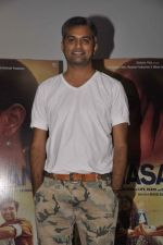 Neeraj Ghaywan at Masaan promotions in KJ Somaiya college on 28th July 2015 (26)_55b8c7f5ee5d0.JPG