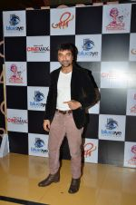Ajaz Khan at the Screening of Marathi film Jaaniva in Cinemax on 29th July 2015 (31)_55ba1a3b43c8a.JPG