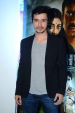 Darshan Kumaar at Drishyam screening in Fun Republic on 28th July 2015