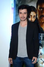 Darshan Kumaar at Drishyam screening in Fun Republic on 28th July 2015 (58)_55b9c8ba9cdb7.JPG