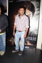 Ken Ghosh at Drishyam screening in Fun Republic on 28th July 2015