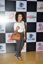 Madhuri Pandey at the Screening of Marathi film Jaaniva in Cinemax on 29th July 2015 (35)_55ba1a78da004.JPG